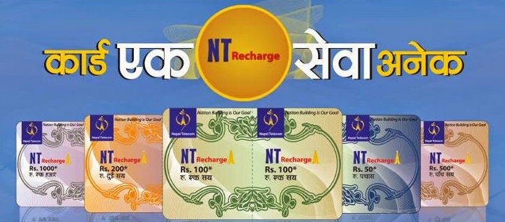 Read more about the article NTC Online Recharge – Recharge all NT Service Online from a Recharge Card